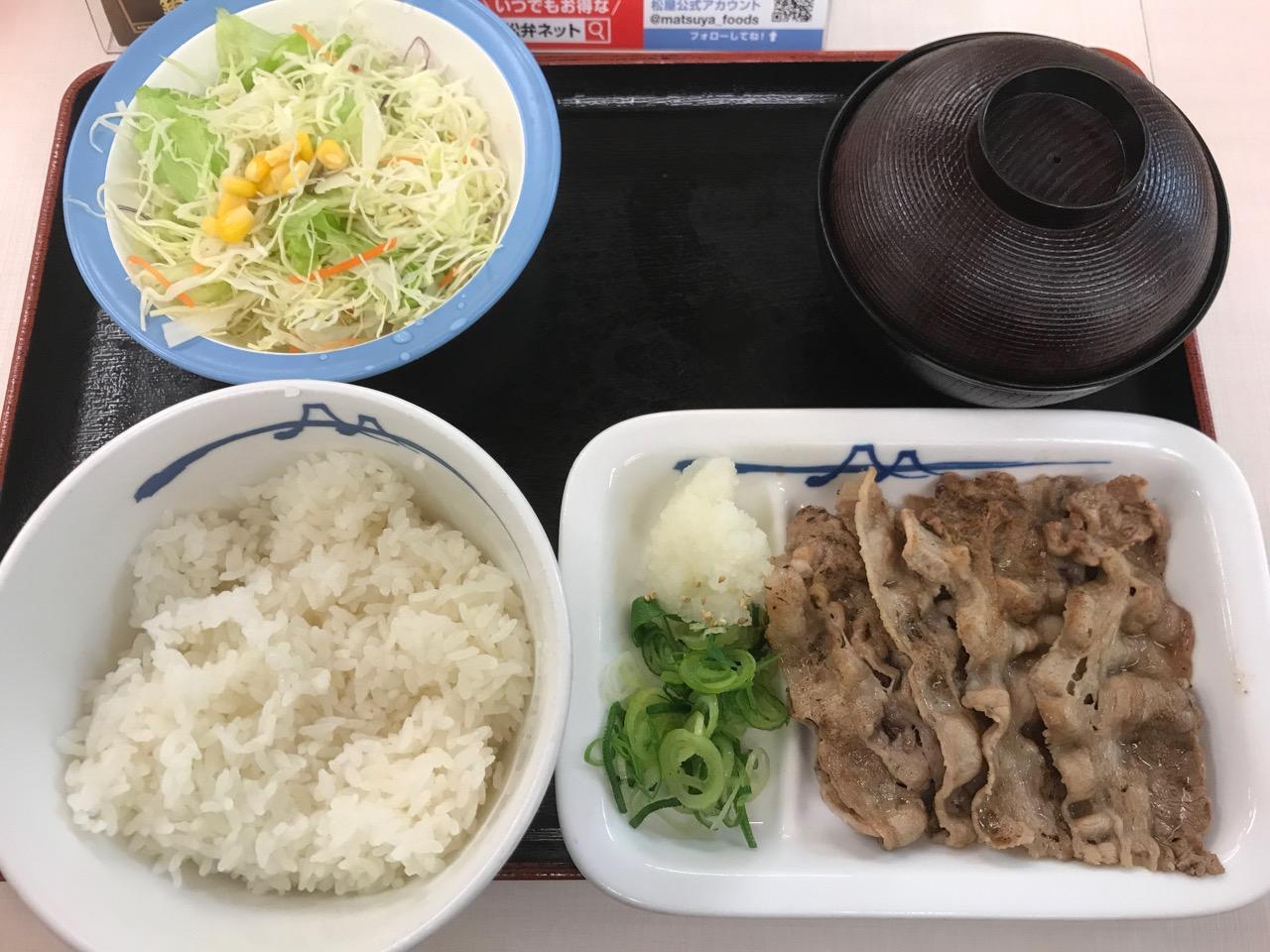 matsuya_beef_yakiniku