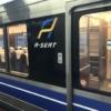 【乗車記】JR西日本の新快速の「Aシート」に今更乗ってみた(姫路→大阪)
