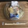 「中華蕎麦とみ田」監修のつけ麺「濃厚豚骨魚介つけ麺」を食べてみた