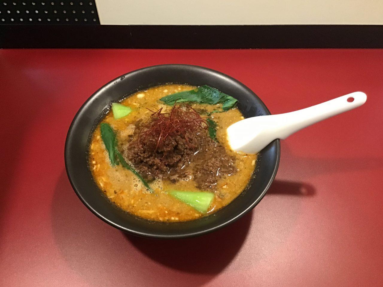 「麺屋 縁」の担々麺(ひき肉増量)