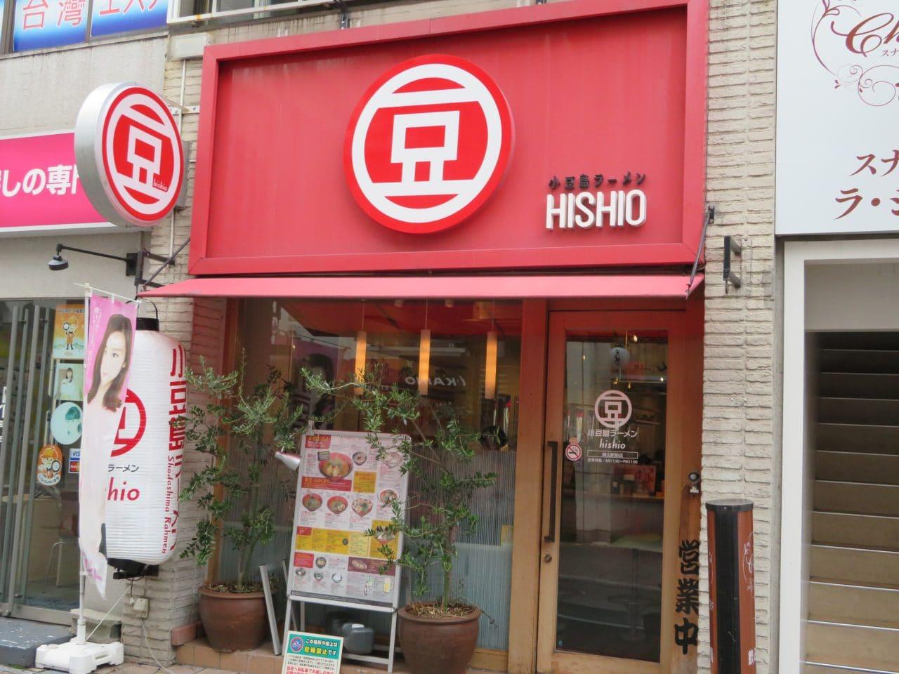 「小豆島ラーメン HISHIO 岡山駅前店」店舗外観