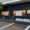 【食レポ】松江駅ナカはダメでもこちらは健在、「服部珈琲工房 川津店」