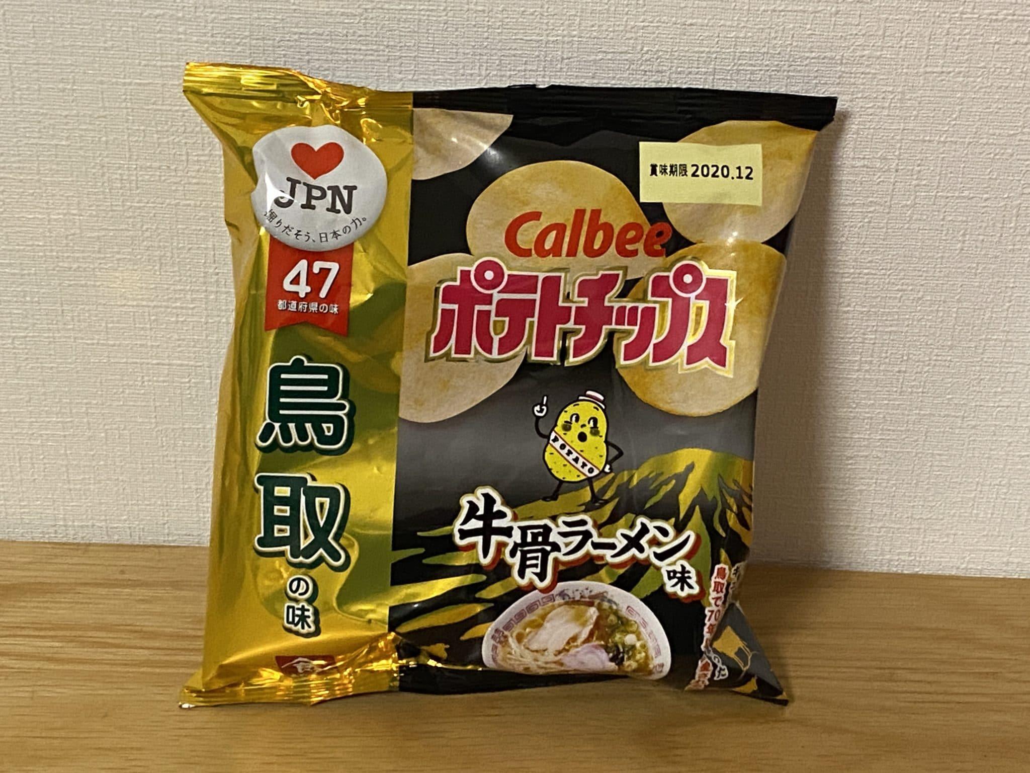 「ポテトチップス 鳥取の味 牛骨ラーメン味」パッケージ