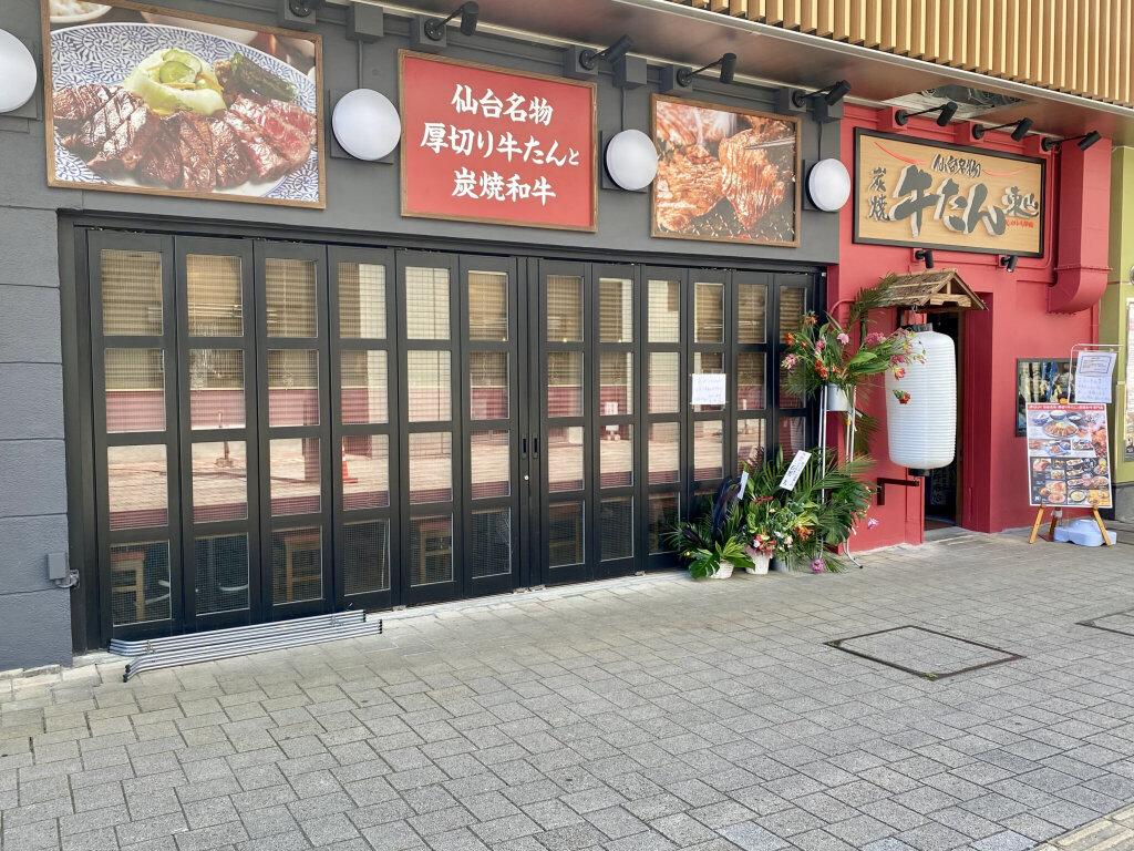 「炭焼牛たん東山 シャミネ松江店」店舗外観