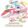 ハローキティ新幹線 HelloKitty Shinkansen | JR西日本