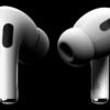 AirPods Proのノイズキャンセリング機能低下問題、5カ月後も未解決のまま - iPhone Ma