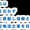 株式会社ヒカミ