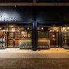 Izumo Brewing Co.|出雲のおすすめグルメ|ビアバー|旅色