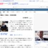 「コロナ疎開」に苦言、鳥取県知事(中国新聞デジタル) - Yahoo!ニュース