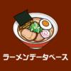 麺屋 おくに - 電鉄出雲市 | ラーメンデータベース
