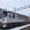 一畑電車7004号3/4デビュー - 新型車両7000系、4両の導入完了へ | マイナビニュース