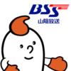 BSS山陰放送