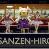 お誕生日のお祝いありがとうにゃん - みっけちゃん 公式サイト〜大阪府枚方市くずは〜