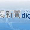 JR芸備線で上下5本を増便へ 自治体要望受け、4~7月限定で:山陽新聞デジタル|