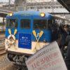 「瀬戸内マリンビュー」引退、地元に愛された観光列車が有終の美を飾る   鉄道ニュー