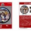 ひなビタ♪マンホールカード - 倉吉観光情報公式ホームページ
